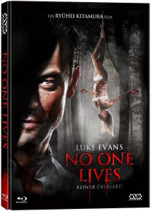 No One Lives Uncut