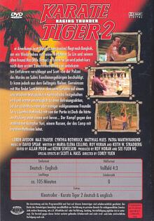 ihr uncut dvd shop karate tiger 2 uncut 1988 fsk 18 dvds blu ray online kaufen. Black Bedroom Furniture Sets. Home Design Ideas